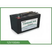 China Batterie au lithium intelligente de fonction de Bluetooth 12V 100Ah avec la caisse d'ABS wholesale