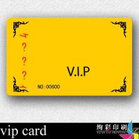 China Silk Screen Printing Blank PVC Cards wholesale