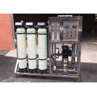500LPH Ion Exchange Water Softener System With Salt Tank And Cation Resin