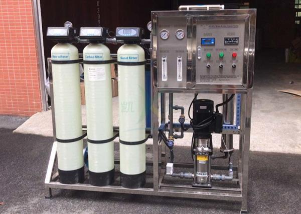 Quality 500LPH Ion Exchange Water Softener System With Salt Tank And Cation Resin for sale