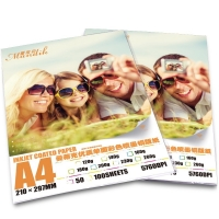 China Poster Flyer Printing A4 Inkjet Double Sided Glossy Paper on sale