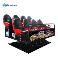 China 220V Virtual Reality 6 Seats 7d Cinema Theater Game Machines Blue , Red , Black Or Custom wholesale