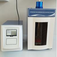 Buy cheap Ultrasonic Probe Sonicator /Processor for dispersing essential oil from wholesalers