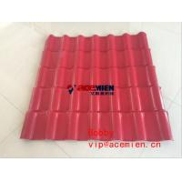 350kg/h PVC Glazed Tile Roll Forming Machine / Plastic Roof Tile Extrusion Machinery 0.3-3m/min