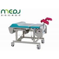 Auto Sheet Replacement Obstetric Delivery Table Height Unadjustable 630mm Width