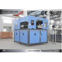China Automatic 15 - 55Kw Bottle Blowing Machine Extrusion Blow Moulding 4 Cavities on sale