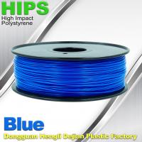 China HIPS 3D Printer Filament 1.75 / 3.0mm  , Material for 3d printing wholesale