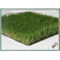 China C - Shaped Gentle Outdoor Artificial Grass For Urban Landscaping 180 s / m wholesale