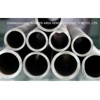China ASME SA519 Seamless carbon steel and alloy steel mechanical tubes wholesale