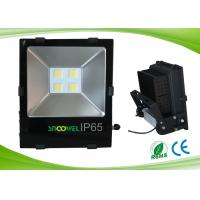 China Energy Saving 200w outdoor Led Flood Lights With 5 Years Warranty wholesale
