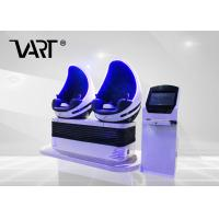 China High Tech Virtual Reality Equipment 450KW 9D VR Pod With Electronic Cylinder on sale