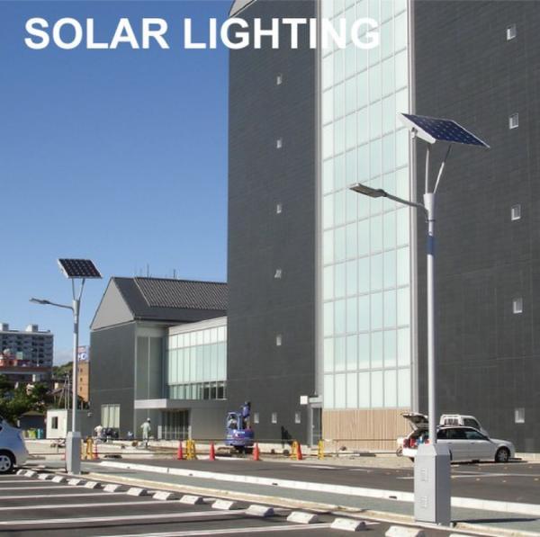 Quality 7W 15W JRS02-15/7 LED Solar light for sale