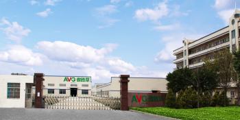 All Victory Grass (Guangzhou) Co., Ltd