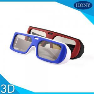 Buy cheap Дешевый реальный циркуляр д поляризовывал стекла 3Д используемые на пассивном театре ТВ 3Д from wholesalers