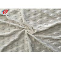 China Heart Design Super Soft Polyester Minky Fabric For Baby Blanket In White wholesale