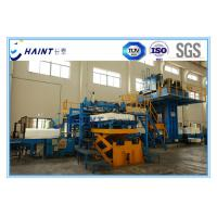 China Automatic Pulp Mill Machinery Customized Model Large Scale ISO Certification wholesale