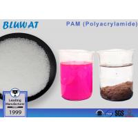 China High Molcular Weight Cationic Polyacrylamide Powder For Raw Water Treatment wholesale