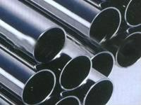 China Seamless 304 Steel Pipe For Structure wholesale