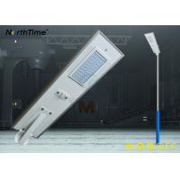 China High Lumens Solar Lighting System All In One Integrated Solar LED Street Light wholesale