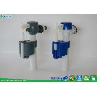 China Side entry inlet valve with different water level adjustment rods wholesale