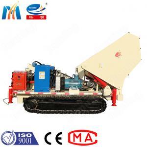 China Dry Concrete Gunite Machine With Hopper Automatic Loading Shotcrete Trolley Used In Coal Mine Roadway wholesale