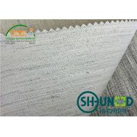 China White Men's Suit Hair Interlining Canvas And Goat Hair 160cm Width wholesale