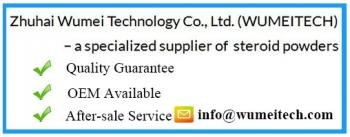 Zhuhai Wumei Technology Co.,ltd.