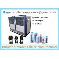 China 55KW 15Tons Air Cooled Water Chiller for Plastic Injection Machine wholesale
