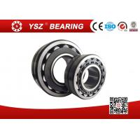 Buy cheap SXM Bearing Self - Alining Roller Bearing 22224 Industrial Double Row from wholesalers