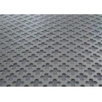 China Perforated Aluminum Mesh Panel Good Weather Resistant Aluminium Grid Mesh wholesale