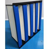 China Compact H14 Hepa Filters With ABS Frame wholesale