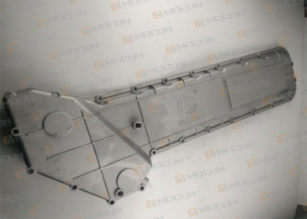 Quality Oil Cooler Cover Excavator Engine Parts For Weichai WD615 NO. 614010083B for LG925D YTO Loader ZL50F for sale
