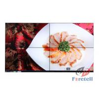 """55"""" narrow bezel business 4k video wall FHD 2160P Large Interactive Display solution"""
