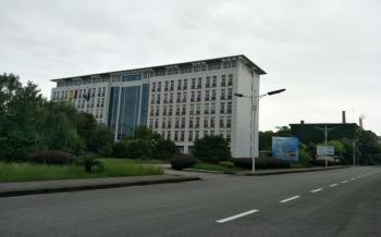 Wuxi Rocket Chemical Co.,Ltd