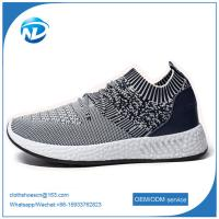 China Lace-up Textile Fabric Mens Fashion Shoes China Shoe Manufacturer on sale