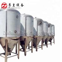 China Durable Stainless Steel Fermenter Homebrew , Cooling Jacketed Conical Fermenter For Pub / Restaurant on sale