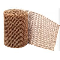 China Golden Color Aluminum Metal Mesh Drapery For Decorating Fireplace Mesh Curtain wholesale