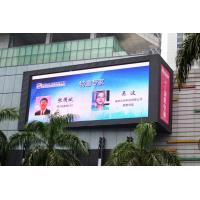 China Full Color P12 Outdoor LED Billboard Digital Signage 1R1G1B for Shopping Center wholesale