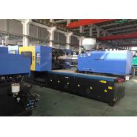 China Screw Type PVC Pipe Fitting Injection Molding Machine 320 Tonnage 313 CM³ / S on sale