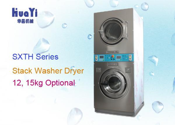 24 washer machine