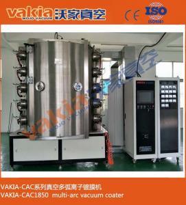 China Vacuum Coating Machine Vakia-cac-1850 ion Plating Technology On Glassware Coating wholesale