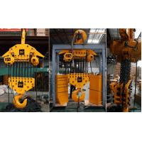China YT 0.5-15t Hook-Type Electric Chain Hoist 1Phase/3Phase Fast Speed Electric Chain Hoist wholesale