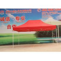 China Commercial 3x3 Market Gazebo Pop Up Fire Resistant For Promotional Tent on sale