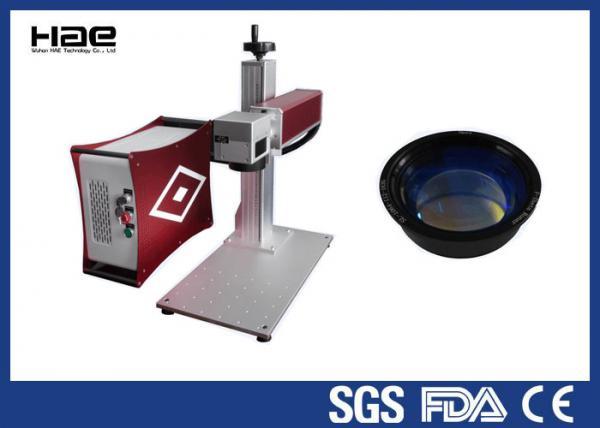 Quality Mopa 30W毎日の小さい部品のための携帯用色レーザーの印機械空冷 for sale