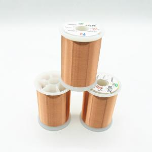 China UL Certification 0.025mm Super Fine Enameled Copper Magnet Wire For Ignition Coil wholesale