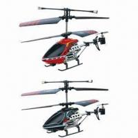 China Smallest 3CH Palm Size Scale RC Helicopter with Top Quality Outstanding Hovering wholesale