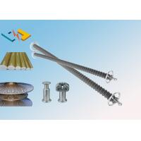 Buy cheap 110kV 70kN Composite Long Rod Insulator Acid Resistant , Suspension Type from wholesalers