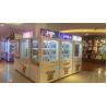 China Coin Operated Gift Key Master Game Machine Customized Logo Design wholesale