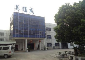 Golden Dragon Cap Co.,Ltd