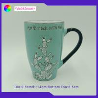 China Tall Silkscreen Hand Painted Ceramic Coffee Mugs Hand Painted Pottery Mugs wholesale